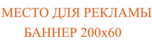 Заказ рекламы abelost@mail.ru